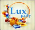 Детские праздники LUX